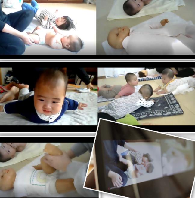 オンラインの赤ちゃんマッサージ風景